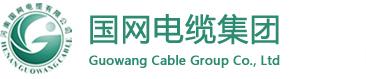 88必发_88必发客户端电缆集团