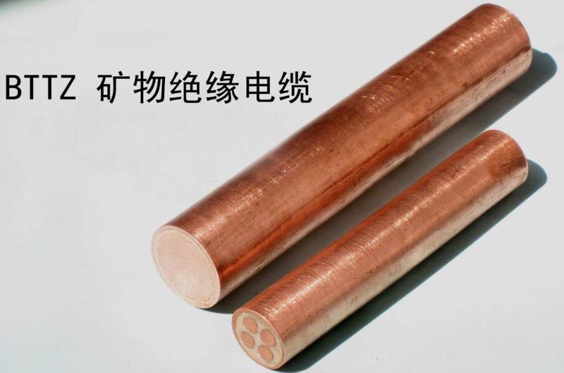 88必发客户端_BTTZ刚性(氧化镁)矿物绝缘防火电缆