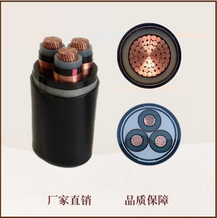 88必发com_铜芯高压电力电缆YJV、YJY