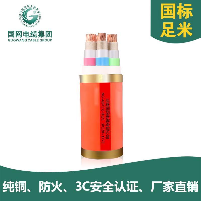 88必发_BTLY(NG-A)矿物绝缘防火电缆